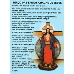 Cartão Postal Terço das Santa Chagas de Jesus - DI... - PALUDO ARTIGOS CATÓLICOS