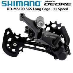 Cambio Traseiro Shimano Deore RD-M5100-SGS 11V - 4... - PEDAL PRÓ Bike Shop