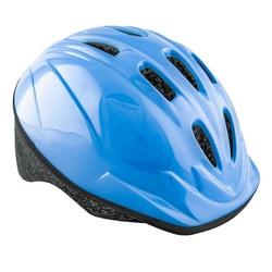 Capacete Infantil Corsa Kids PZ-11 Azul M - 5107 - PEDAL PRÓ Bike Shop