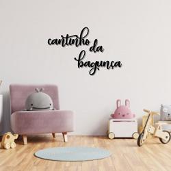 Kit Palavras de Parede Cantinho da Bagunça - Q! Bacana