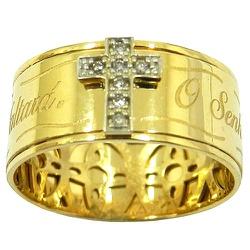 Anel O Senhor é o Meu Pastor em ouro 18k com Brilh... - RDJ JÓIAS