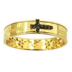 Anel O Senhor é Meu Pastor em Ouro 18K - J1280047... - RDJ JÓIAS
