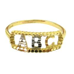 Anel em Ouro 18K Infantil ABC - J15301304 - RDJ JÓIAS
