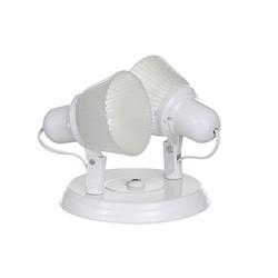 Spot Termoplástico para 2 Lâmpadas Branco Extraluz - Santec