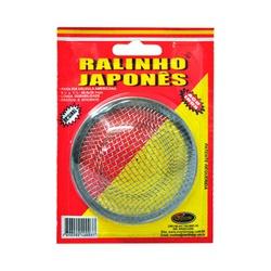 Ralinho Japonês Nº0 para Válvula Americana 3.1/2