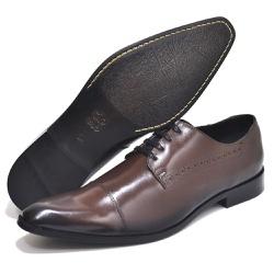 Sapato Social Executivo Classico Sola Couro Cafe - Top Franca Shoes | Calçados confortáveis em Couro