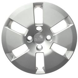 Calota Aro 14 Modelo Up Cubo Baixo - Total Latas - A loja online do seu automóvel