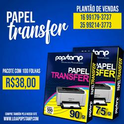 Papel transfer 75g pacote com 100 folhas - 00123 - LOJA POPSTAMP