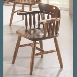 Cadeira Country Com Braço Assento Ripado Imbuia - ... - MOVEIS ANTIGUS