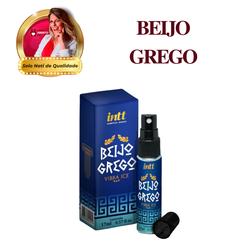 Beijo Grego Spray - 116 - PAPOABERTORP