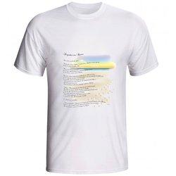 Camiseta Pegadas na Areia - DI.66.140