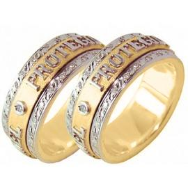 Aliança de Casamento Com Nome - Helder Joalheiros