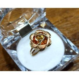 Anel em Ouro 18k 750 Flor - Helder Joalheiros