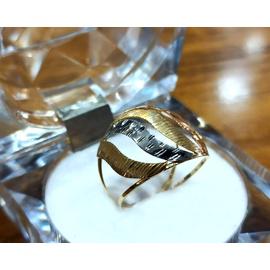 Anel em Ouro 18k Ondas Trabalhadas Diamantadas - Helder Joalheiros