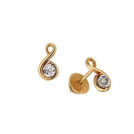 Brinco em Ouro Amarelo 18k com Diamantes - Helder Joalheiros