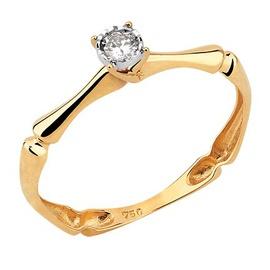 Solitário em Ouro Amarelo 18k Bamboo com Diamantes - Helder Joalheiros