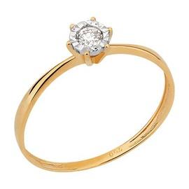 Solitário Ouro 18k com Diamantes - Helder Joalheiros