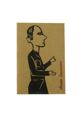Cartão Ariano Suassuna - Tertúlia Produtos Literários