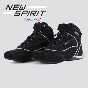 New Spirit - 9920 - BOTASMONDEO
