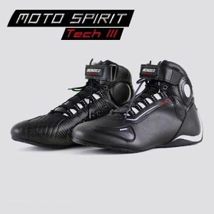Moto Spirit Tech 3 Preto Gelo - 9940 - BOTASMONDEO