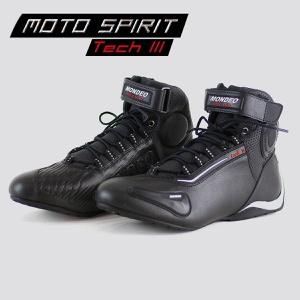 Moto Spirit Tech 3 Preto - 9940 - BOTASMONDEO
