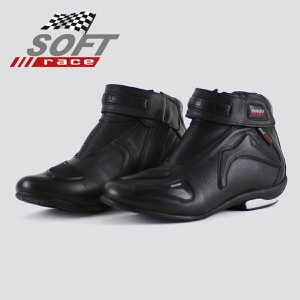 Soft Race Slim - 5555 - BOTASMONDEO
