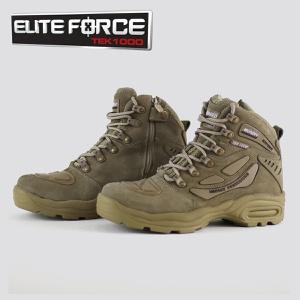 Elite Force Desert - 3030 - BOTASMONDEO