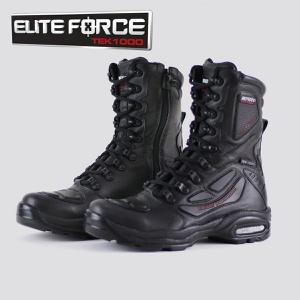 Elite Force Cano Alto - 4040 - BOTASMONDEO