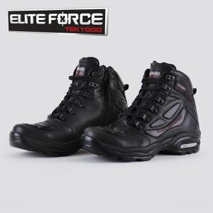 Elite Force - 3030 - BOTASMONDEO