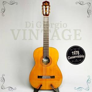 Vintage Conservatório 2 1978 - VCon78 - DI GIORGIO Violões | 113 Anos de Tradição