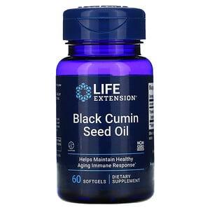 BLACK CUMIN SEED OIL - COMINHO PRETO - 60 CÁPSULAS GELATINOSAS