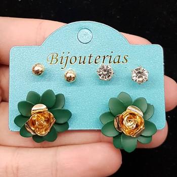 Kit De Brincos Flor Verde
