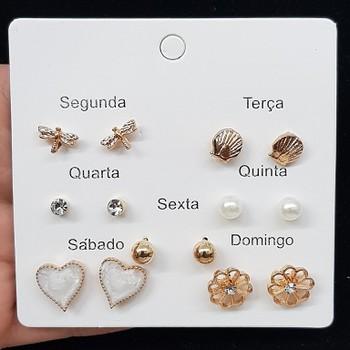 Kit De Brincos Dias Da Semana Concha Dourado