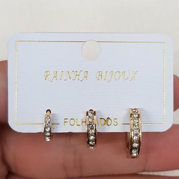 Kit De Mini Argolas Dourado Branco
