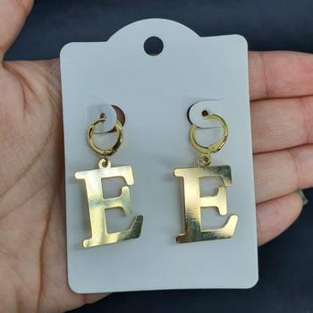 Mini Argola Folheada Dourada Letra E