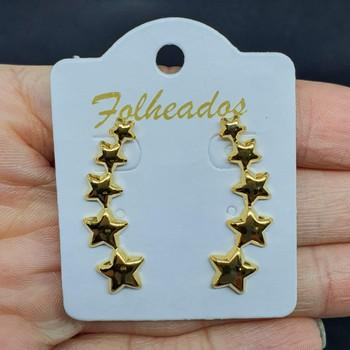 Brinco Folheado Dourado Estrela