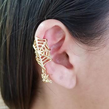 Brinco Ear Cuff Teia Dourado Piercing Falso