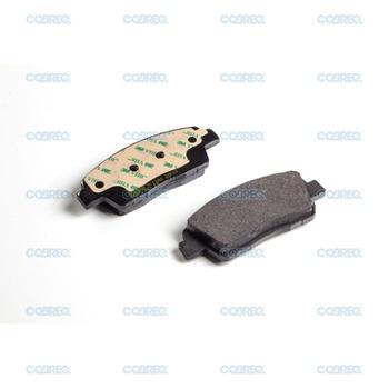 Pastilha Freio Dianteira Hyundai HB20 Cobreq - N1286 (HB20)