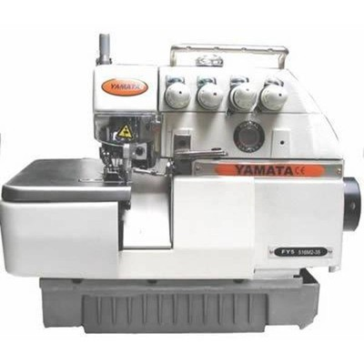 Máquina de Costura Interlock Yamata FY55 + BRINDES ESPECIAIS (ESCOLHA DO CLIENTE)