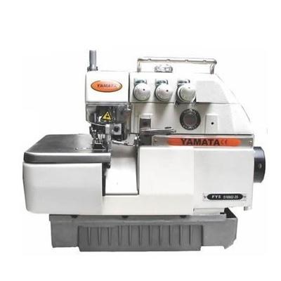 Máquina de Costura Overlock Yamata FY33 + BRINDES ESPECIAIS (ESCOLHA DO CLIENTE)