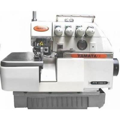 Máquina de Costura Overlock Ponto Cadeia (4 Fios) Industrial Yamata FY44 + BRINDES ESPECIAIS (ESCOLHA DO CLIENTE)