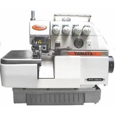 Máquina de Costura Interlock Yamata FY-55 Direct Drive (PÓS VENDA VIRTUAL)