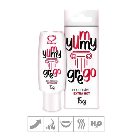 Gel Para Beijo Grego Yummy 15g (SF5042 - ST721) - Extra Hot
