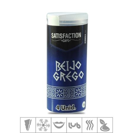 Bolinha Funcional Satisfaction 4un (ST517) - Beijo Grego