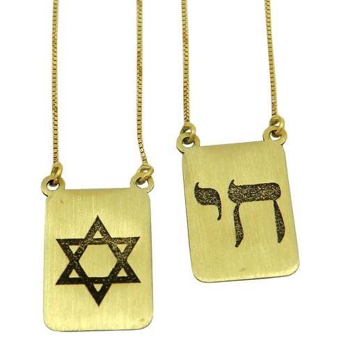 Escapulário de Ouro Estrela de Salomão