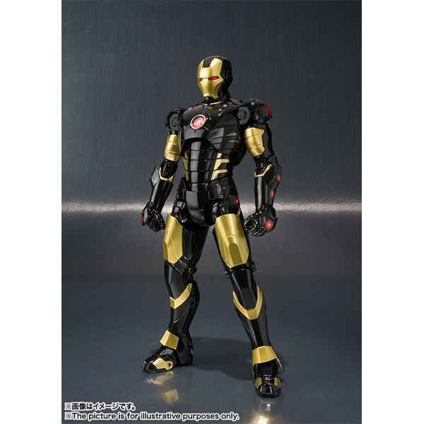 Marvel: Iron Man Mark III – Age of Heroes Exhibition – Limited Edition – S.H. Figuarts (Homem de Ferro Mark III – Edição Limitada – S.H. Figuarts)