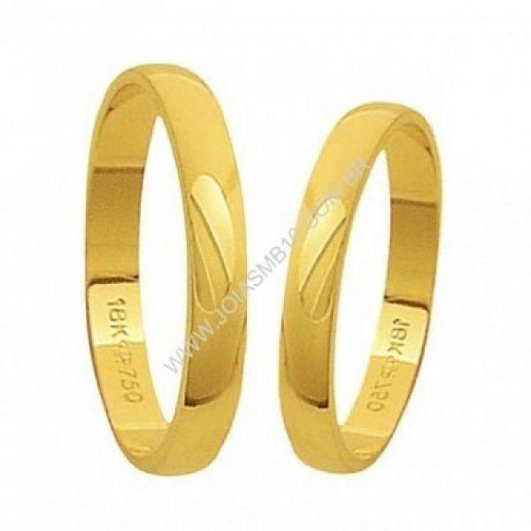 Alianças de Casamento 5 Gramas 4mm