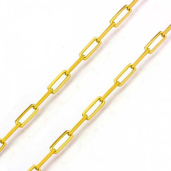 Corrente De Ouro 18k Bandeirante Longa De 1,1mm Com 60cm