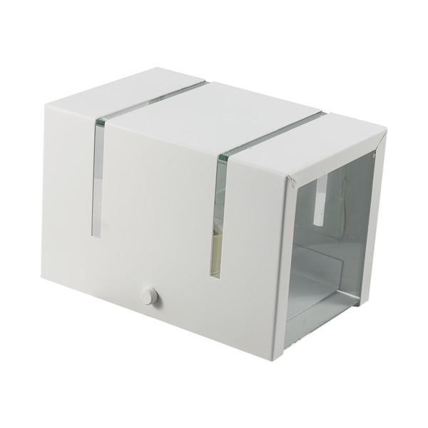 Arandela de Efeito Frisada para 1 Lâmpada Halopin/LED com 2 Vidros Branco I9