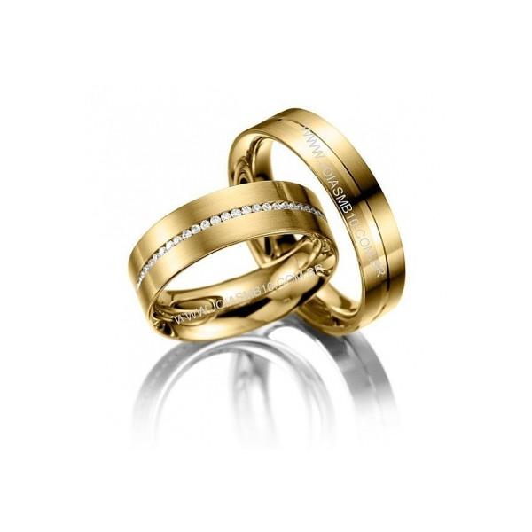 Alianças de Casamento Ferraz de Vasconcelos